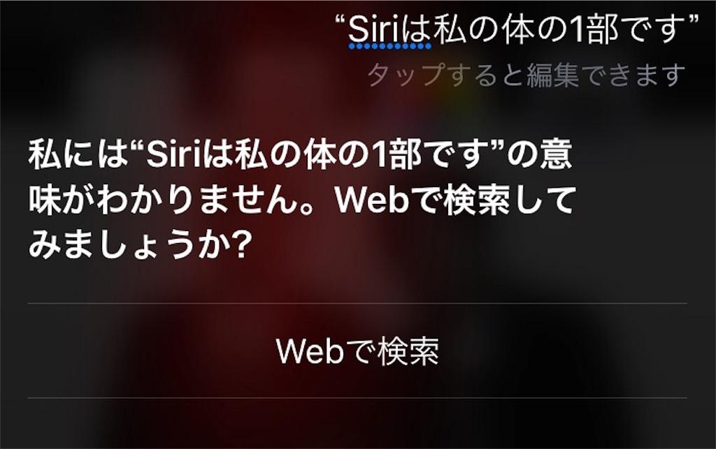 f:id:mitsumari_blog:20170624004413j:image