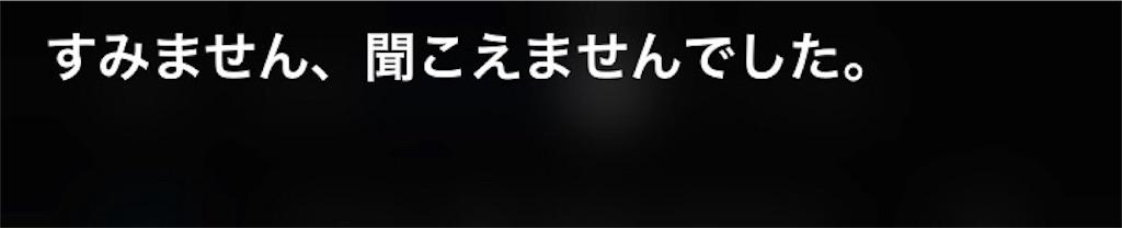 f:id:mitsumari_blog:20170624004459j:image
