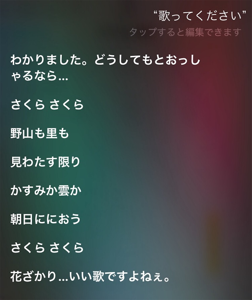 f:id:mitsumari_blog:20170624004941j:image