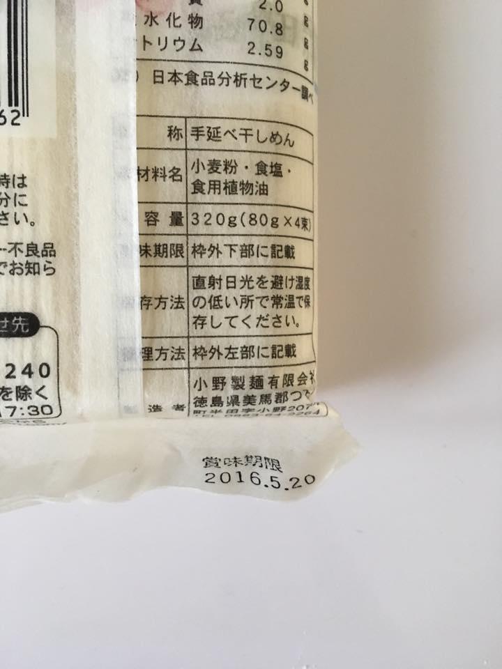 f:id:mitsumari_blog:20170716125621p:plain