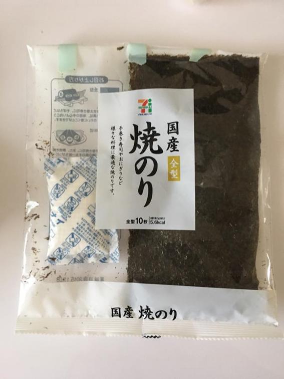 f:id:mitsumari_blog:20170716130330p:plain