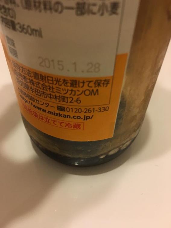 f:id:mitsumari_blog:20170716130648p:plain