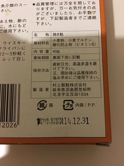 f:id:mitsumari_blog:20170725032313p:plain