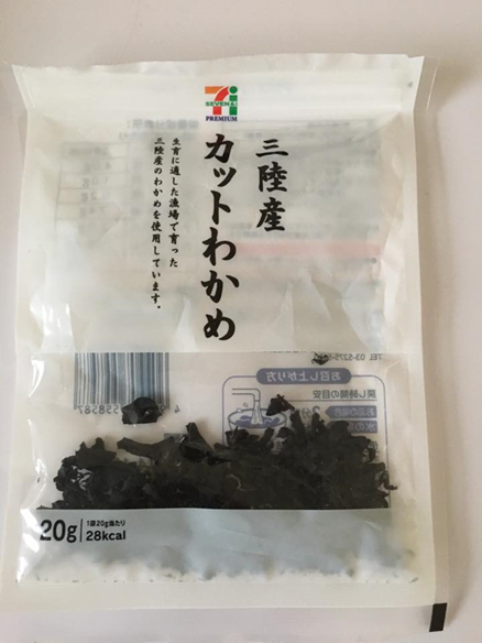 f:id:mitsumari_blog:20170725032512p:plain
