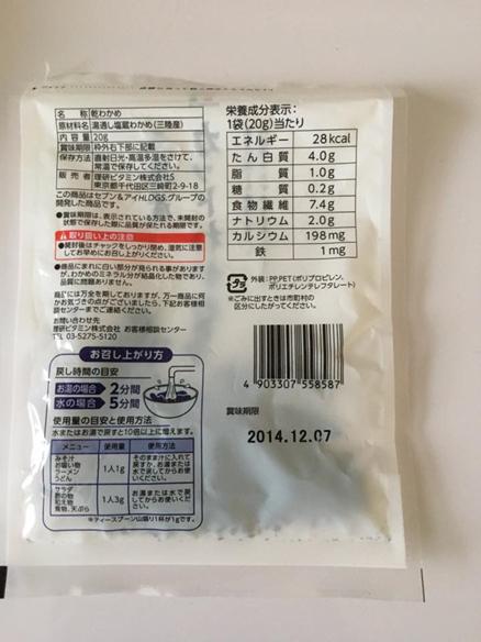 f:id:mitsumari_blog:20170725032631p:plain