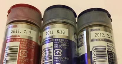 f:id:mitsumari_blog:20170725032659p:plain