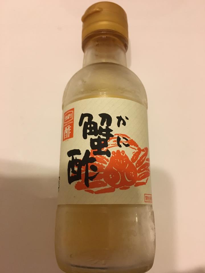 f:id:mitsumari_blog:20170725032850p:plain