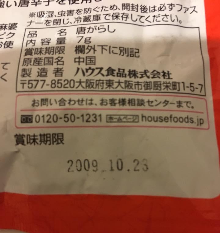 f:id:mitsumari_blog:20170725033054p:plain