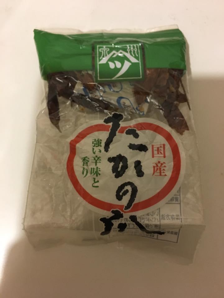 f:id:mitsumari_blog:20170725033109p:plain