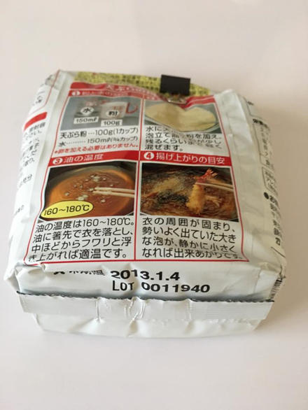 f:id:mitsumari_blog:20170725161023p:plain