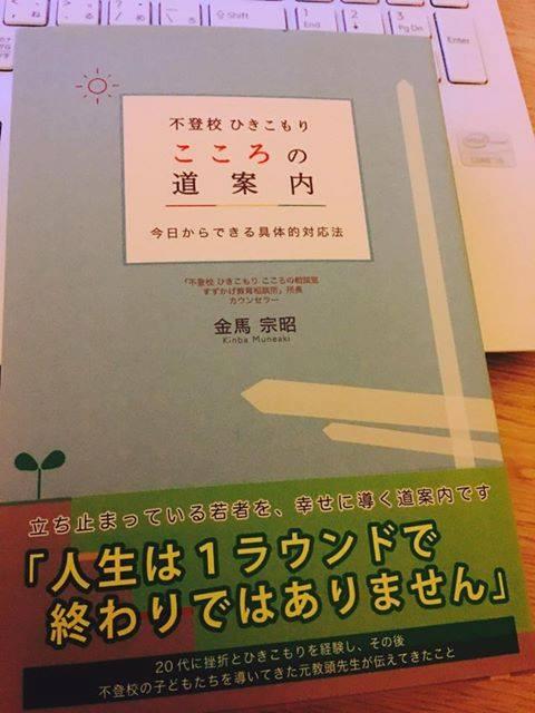 f:id:mitsumari_blog:20170805211939j:plain