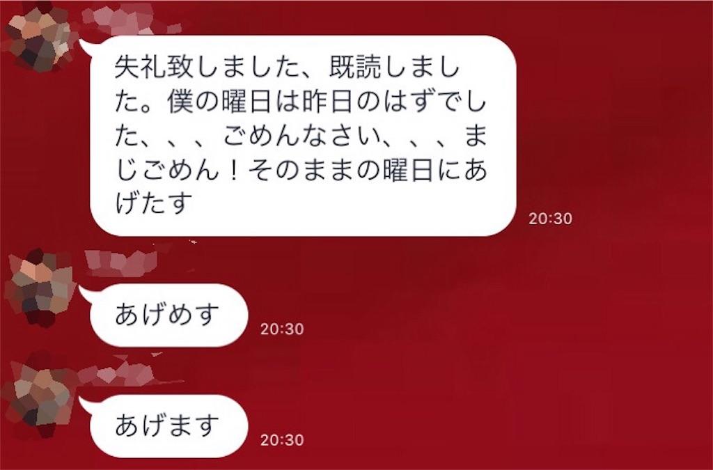 f:id:mitsumari_blog:20170805232740j:image