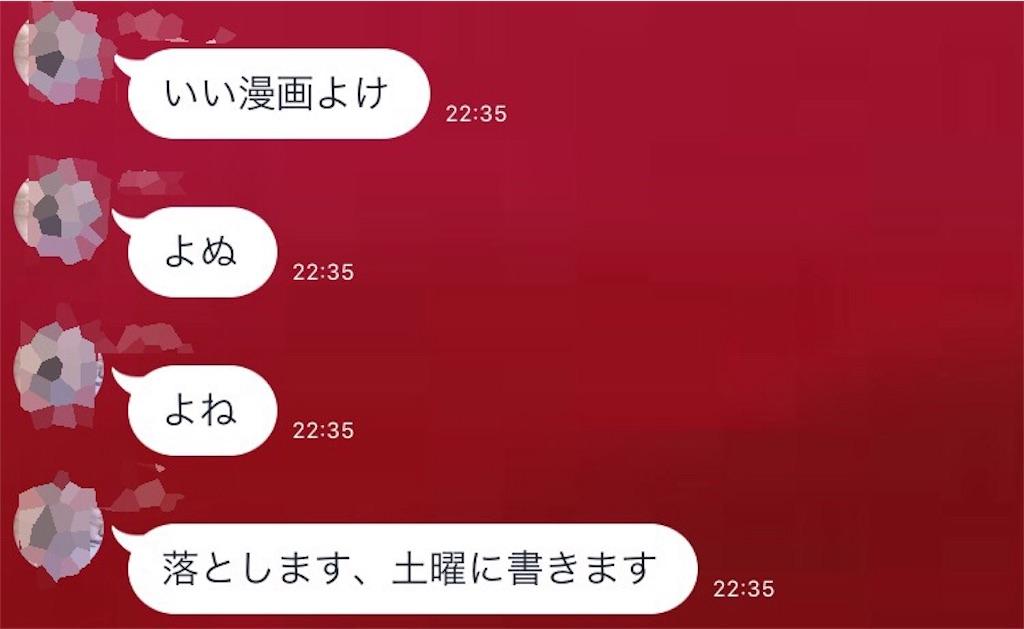 f:id:mitsumari_blog:20170805232746j:image