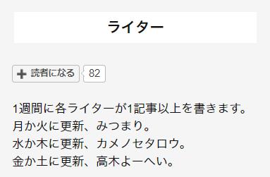 f:id:mitsumari_blog:20170806001509p:plain