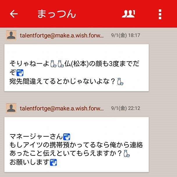 f:id:mitsumari_blog:20170904012008j:plain