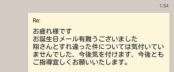 f:id:mitsumari_blog:20170904012243j:plain