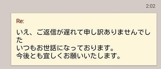 f:id:mitsumari_blog:20170904013317j:plain