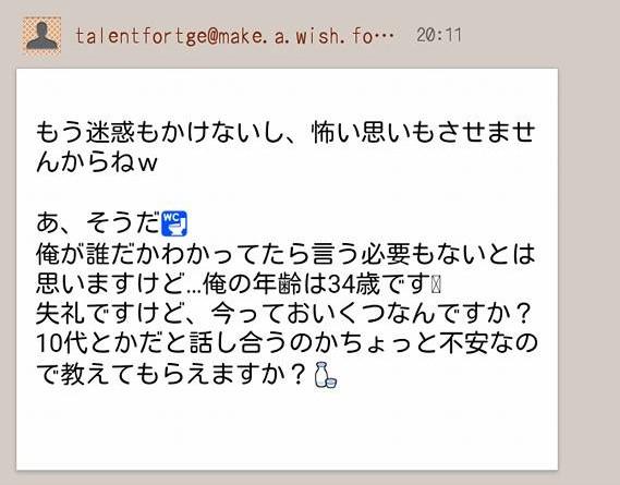 f:id:mitsumari_blog:20170904013353j:plain