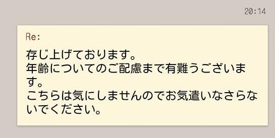 f:id:mitsumari_blog:20170904013409j:plain