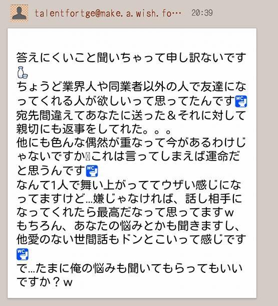 f:id:mitsumari_blog:20170904013429j:plain