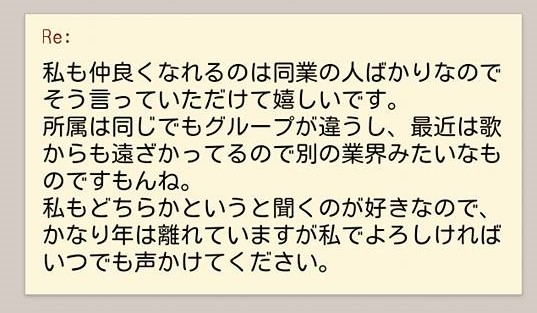 f:id:mitsumari_blog:20170904013445j:plain