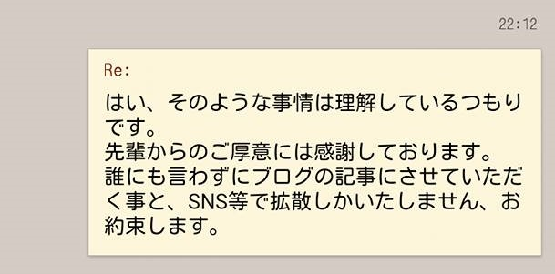 f:id:mitsumari_blog:20170904013524j:plain