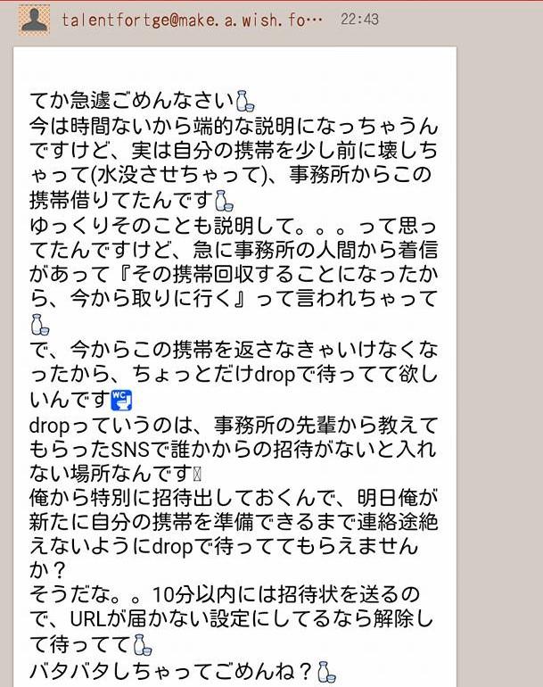 f:id:mitsumari_blog:20170904232854j:plain