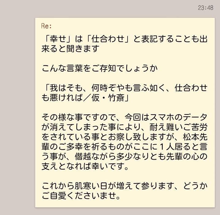 f:id:mitsumari_blog:20170904233549j:plain