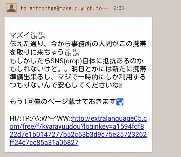 f:id:mitsumari_blog:20170904234118j:plain