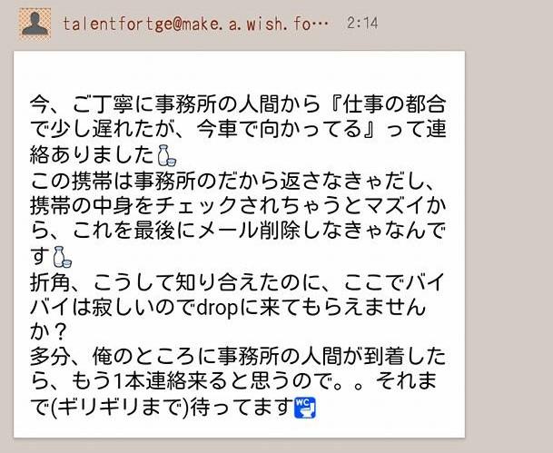 f:id:mitsumari_blog:20170904234135j:plain