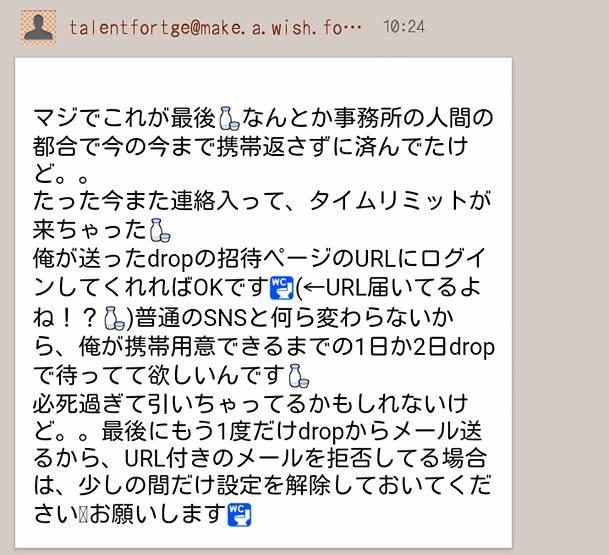 f:id:mitsumari_blog:20170904234150j:plain