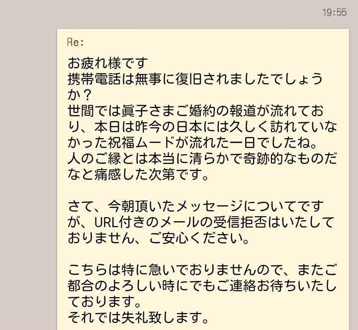 f:id:mitsumari_blog:20170904235210j:plain
