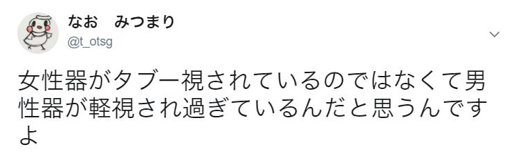 f:id:mitsumari_blog:20170920030649p:plain