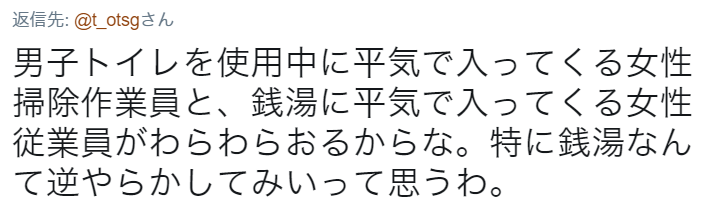 f:id:mitsumari_blog:20170920030727p:plain