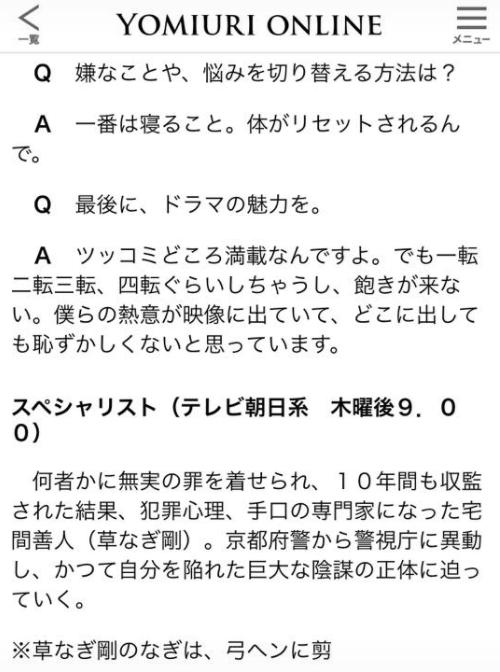 f:id:mitsumari_blog:20171112211111p:plain