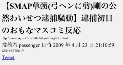f:id:mitsumari_blog:20171112211209p:plain