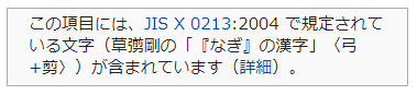 f:id:mitsumari_blog:20171112213106p:plain