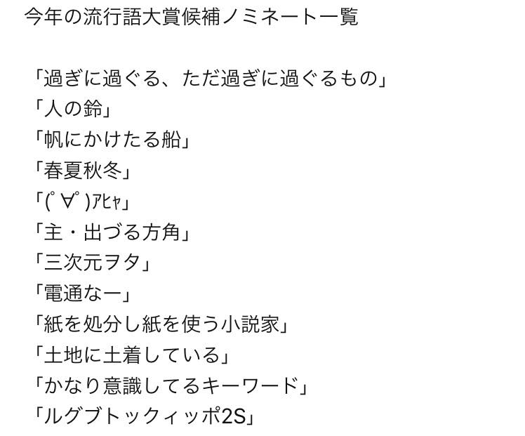f:id:mitsumari_blog:20171206032154j:plain