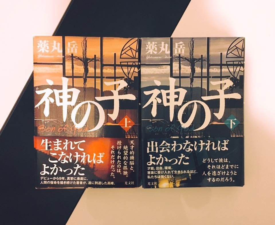 f:id:mitsumari_blog:20171220224633j:plain