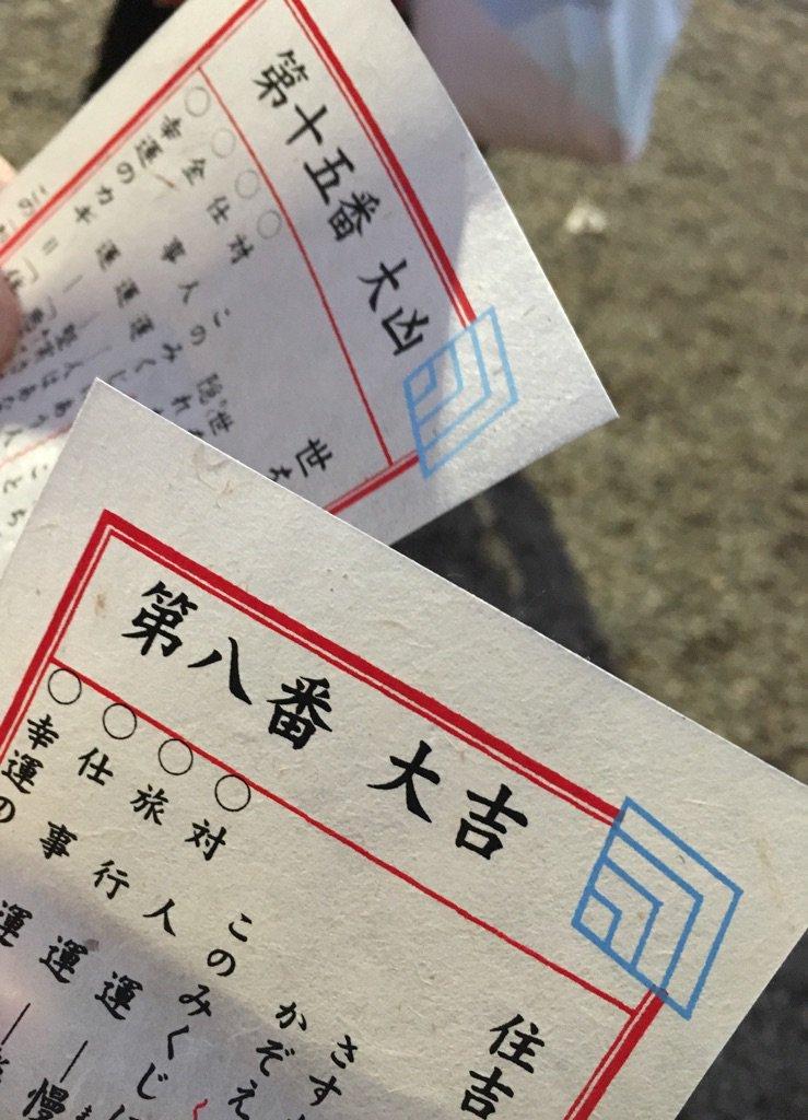 f:id:mitsumari_blog:20171226035743j:plain