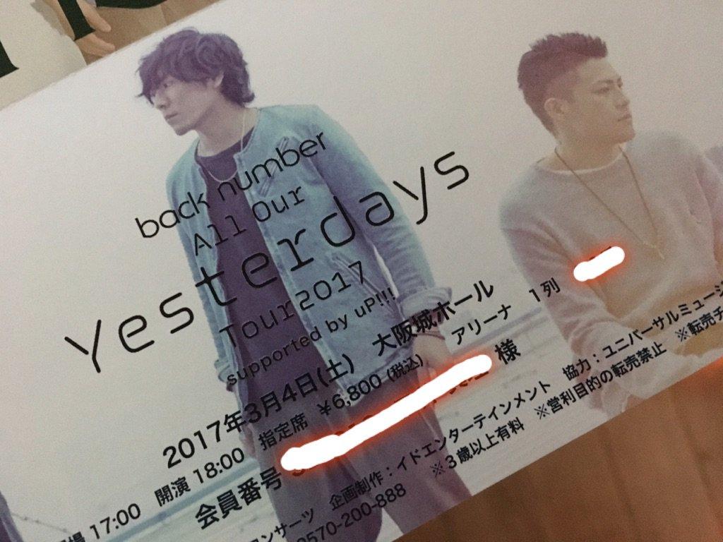 f:id:mitsumari_blog:20171226035759j:plain