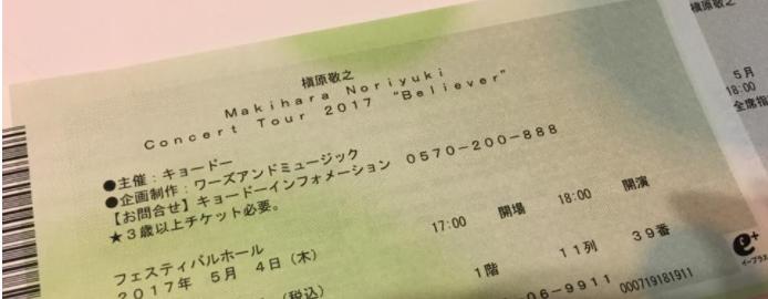 f:id:mitsumari_blog:20171227001031p:plain
