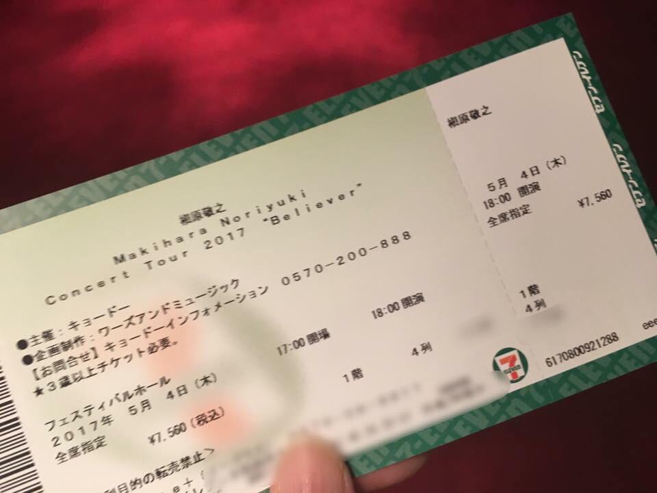 f:id:mitsumari_blog:20171227235940j:plain