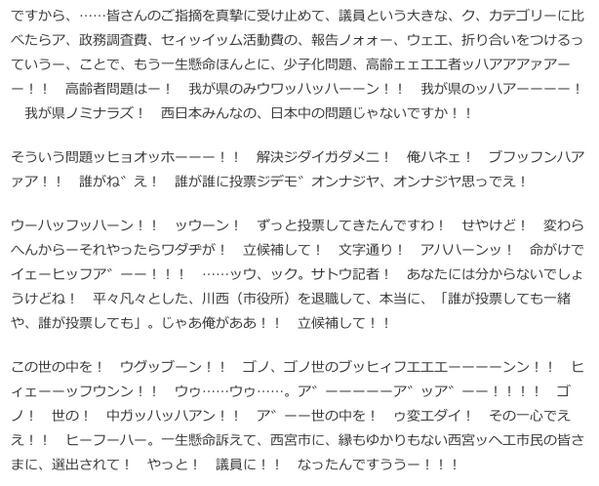 f:id:mitsumari_blog:20180109025157j:plain