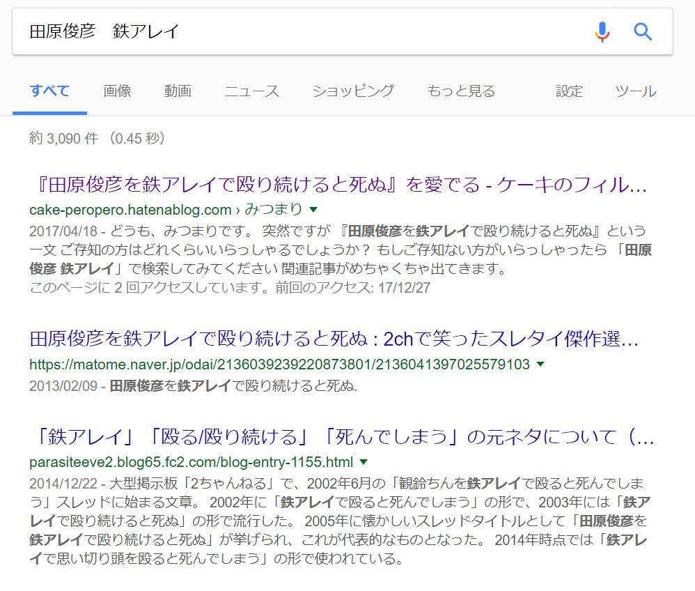 f:id:mitsumari_blog:20180109030902p:plain