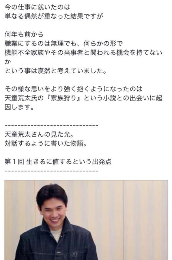 f:id:mitsumari_blog:20180121222233p:plain