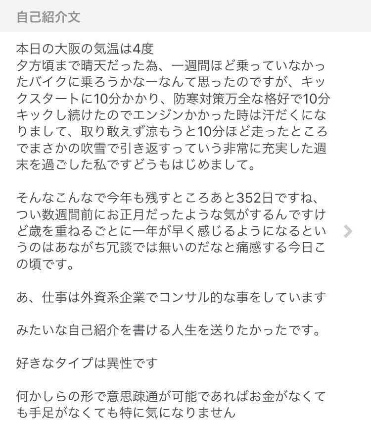 f:id:mitsumari_blog:20180124002534j:plain