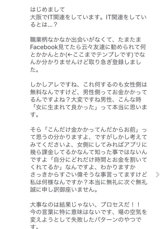f:id:mitsumari_blog:20180124002539j:plain