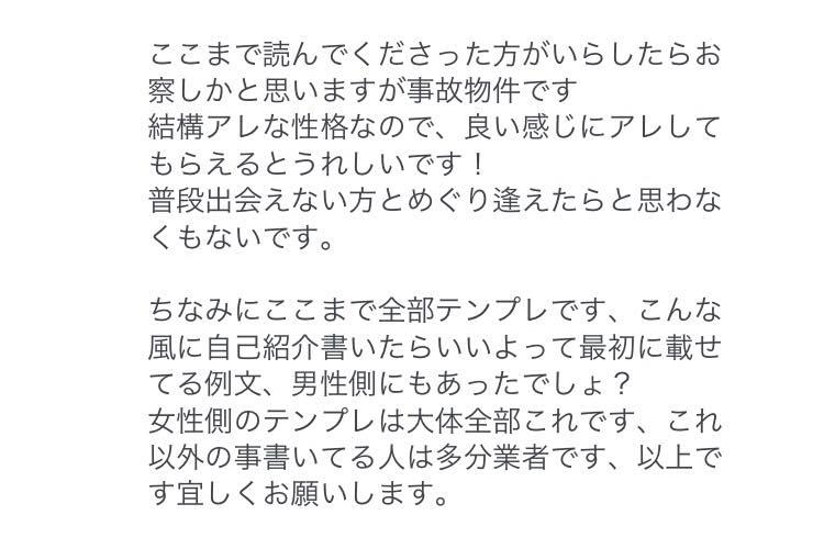 f:id:mitsumari_blog:20180124002543j:plain
