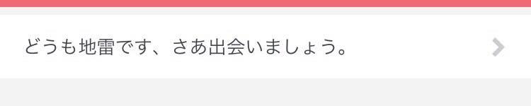 f:id:mitsumari_blog:20180124002610j:plain
